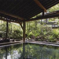 草津ホテルお風呂