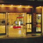 大阪屋玄関