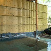 緑風亭お風呂